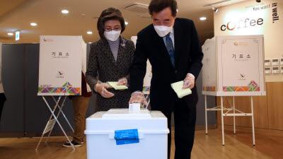 이낙연·황교안 투표 완료, 결과만 남아