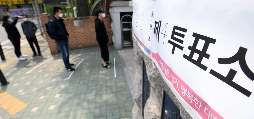 [선택 2020]청와대 출신 참모 약진...김부겸·김영춘·유영민 전 장관은 패배