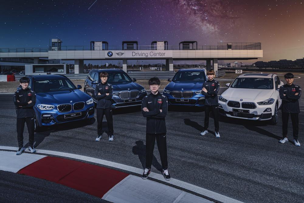 e스포츠 기업 'T1', BMW그룹과 스폰서십 계약