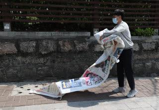 21대 총선 선거벽보 제거