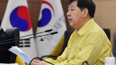 """기획재정부 """"블록체인 산업 유망, 확산 전략 수립...내년 예산 반영"""""""