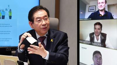 박원순 시장, 글로벌 리더와 `코로나19 화상회의`…서울 노하우 생중계
