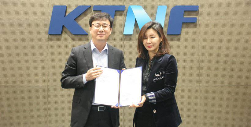 이중연 케이티엔에프 대표(왼쪽)와 박지윤 에스큐앤티가 국산 x86서버 시장 점유율 확대를 위한 프리미어 파트너 계약을 체결했다.