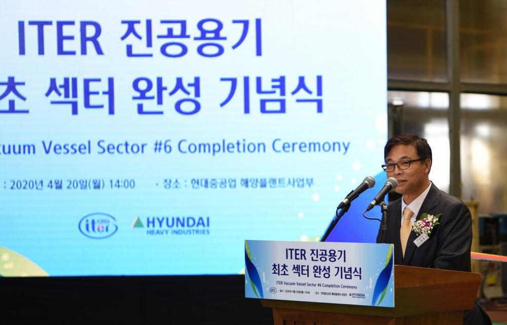 국가핵융합연구소, 인공태양 '국제핵융합실험로(ITER)'진공용기 최초 섹터 완성