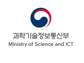 [기획]2020년 과학·정보통신의 날 기념식