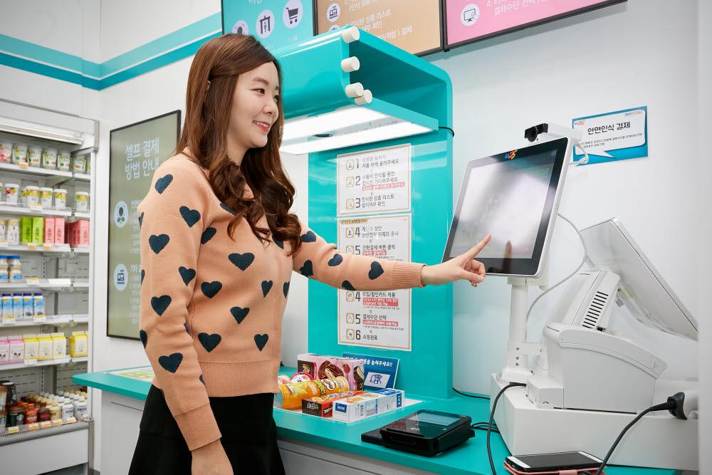LG CNS는 GS편의점과협업하여 AI 안면인식 출입, 사물인식 자동 결제가 가능한 무인편의점을 본사 3층에 설치해 시범운영 중이다. LG CNS 제공