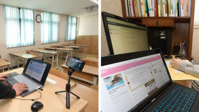 온라인 개학 2주, '접속'에서 '교육'으로 전환해야
