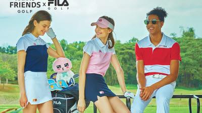 '카카오프렌즈 골프 X 휠라 골프' 컬렉션 출시