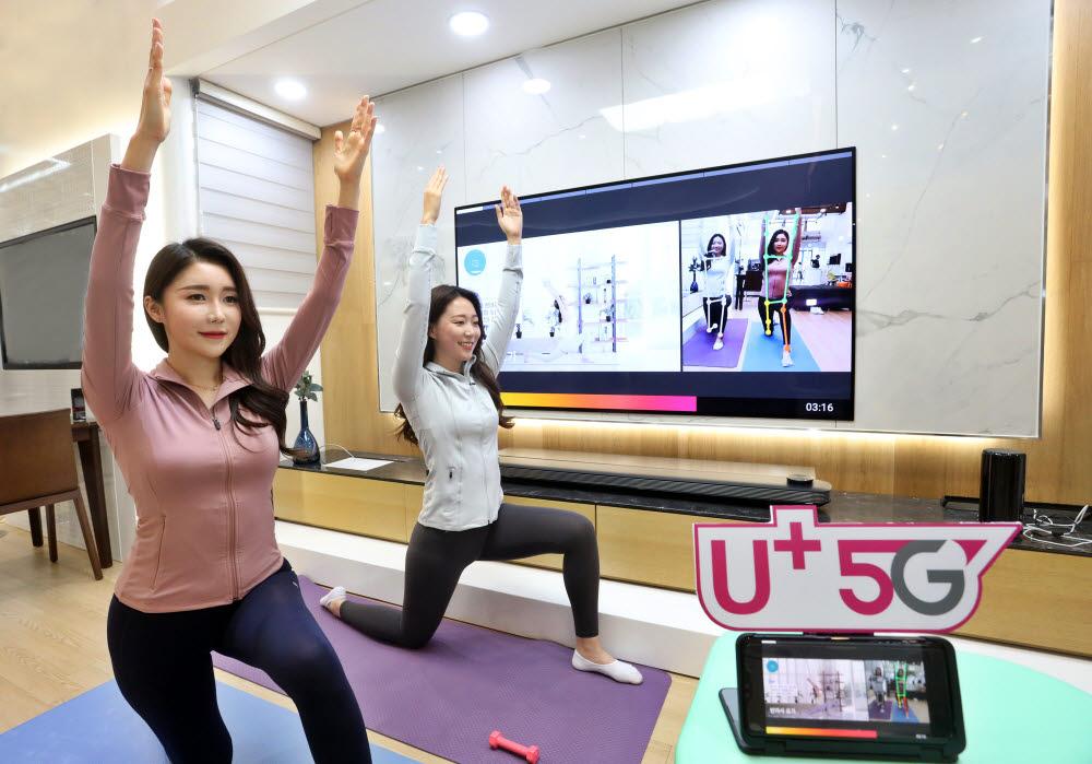 [기획]LG유플러스 5G와 함께하는 집콕생활