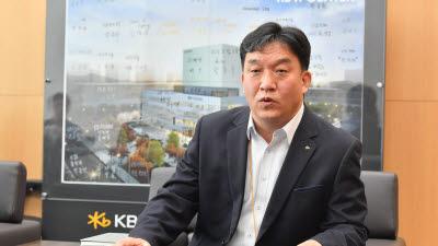 """박태진 KB통합IT센터 시스템운영 팀장 """"국민의 삶 언택트로 변화, 금융도 준비해야"""""""
