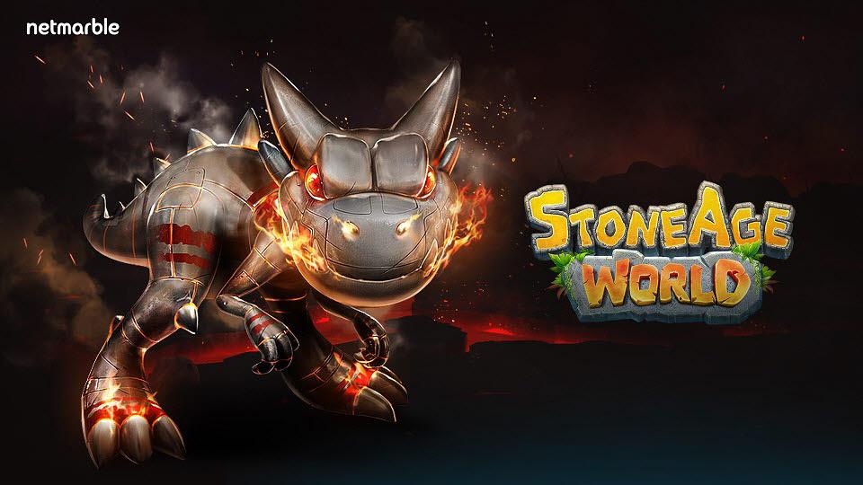 넷마블 모바일 턴제 MMORPG '스톤에이지 월드', 티저 사이트 공개