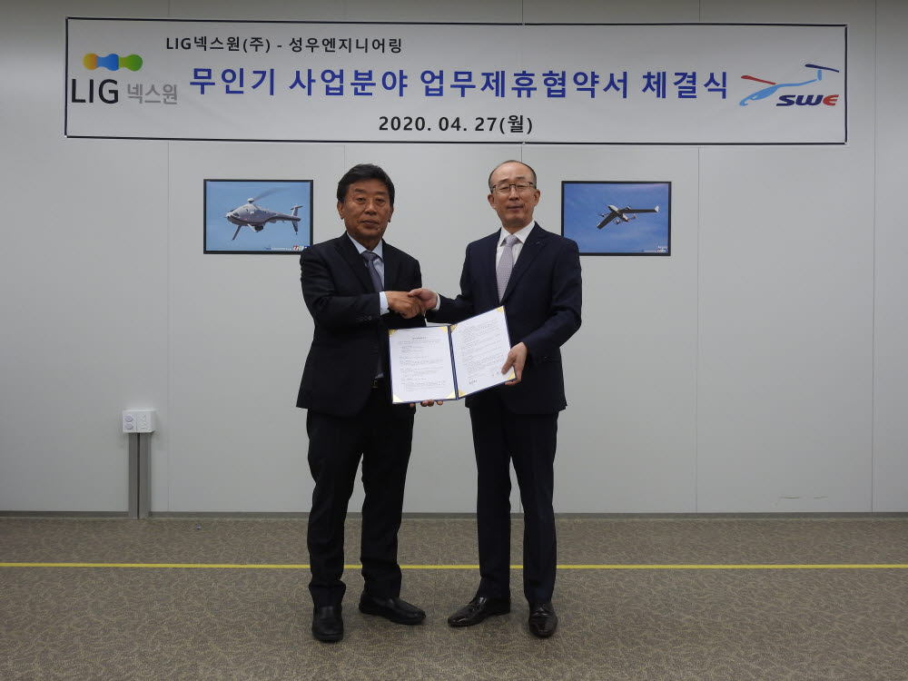 At the head office of Sungwoo Engineering, the representative of LIG Nex1 (right) and Kim Seongnam, representative of Sungwoo Engineering (left), took a commemorative photo after completing the signing ceremony for the business cooperation agreement in the UAV business field.