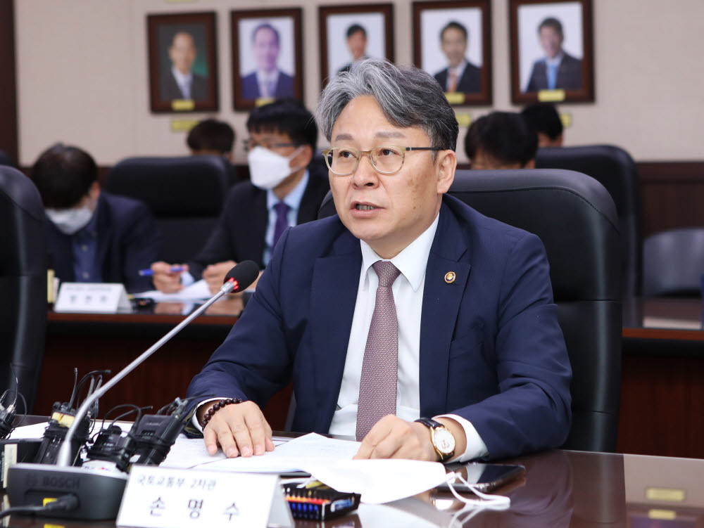 Myeong-Soo Son, Minister of Land, Infrastructure and Transport