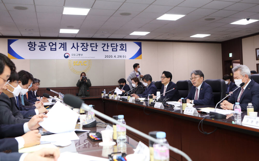 Ministry of Land, Infrastructure and Transport, LCC additional support review