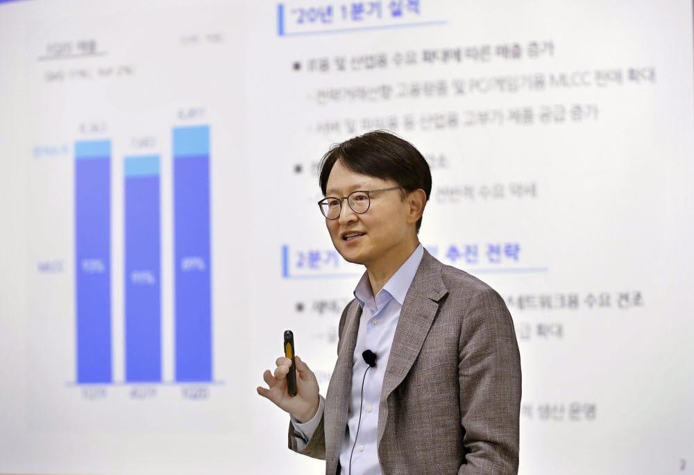 경계현 삼성전기 사장이 경영현황을 설명하고 있다.(제공: 삼성전기)