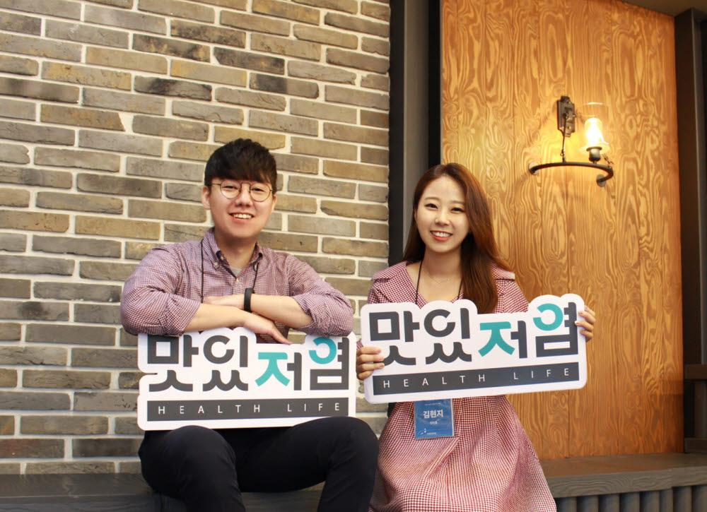 김슬기(왼쪽), 김현지(오른쪽) 잇마플 공동대표