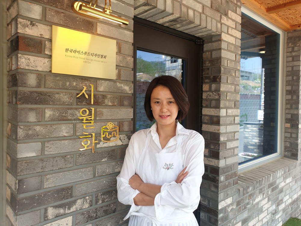 이윤정 한국라이스푸드디자인협회장이 충남 천안 소재 교육장에서 라이스푸드디자이너 양성 및 창업지원 과정을 연다.