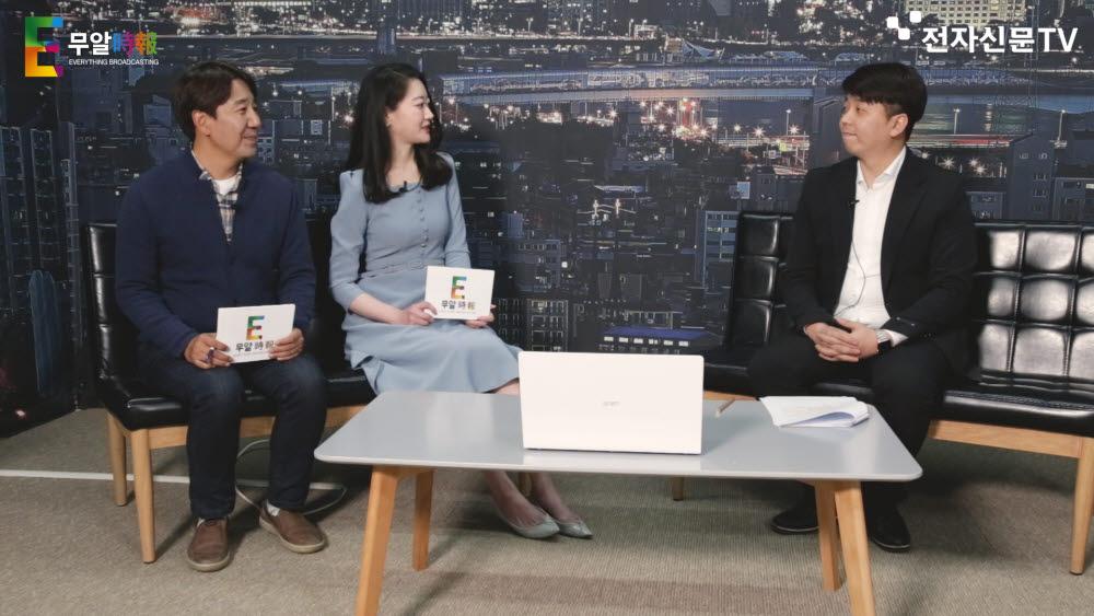 무알15(時報), 코드베르그 백종윤 대표 방영