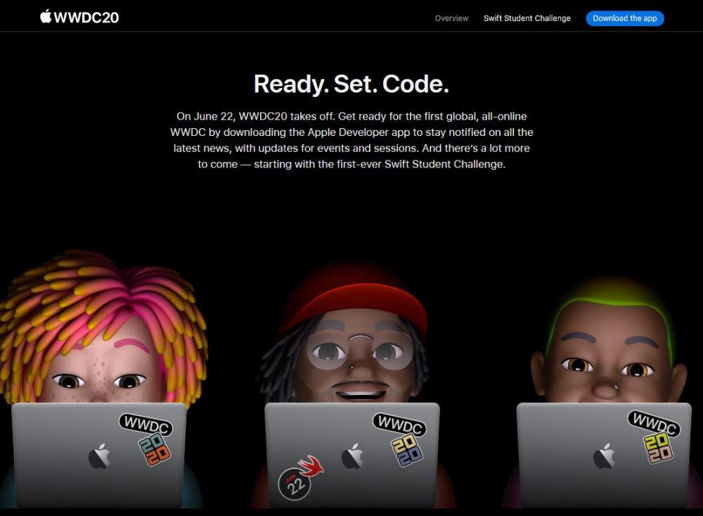 애플 WWDC20 메인 페이지