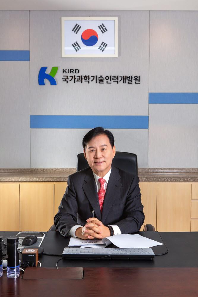 박귀찬 국가과학기술인력개발원 원장