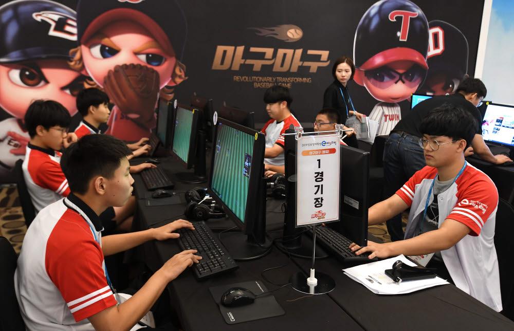 게임산업진흥 종합계획에는 이 외에도 게임의 인문학적 가치 확산을 통한 인식 제고, e스포츠 강국으로 세계 시장을 주도하기 위한 지원 방안을 담았다.