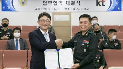 KT-육군사관학교, 첨단 軍 정보화 사업 협력