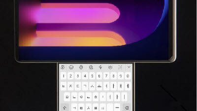 LG전자, 하반기 전략 모델 코드명 '윙'… 새로운 세컨드 스크린