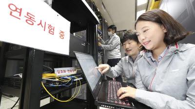 KT, 양자 암호 기술로 5G 데이터 전송 성공