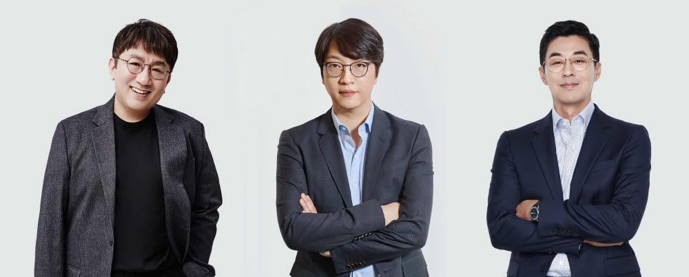 (왼쪽부터) 방시혁 빅히트 의장, 윤석준 빅히트 글로벌 CEO, 박지원 빅히트 HQ CEO