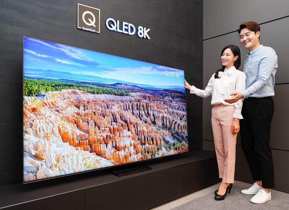 2020년형 삼성 QLED 8K