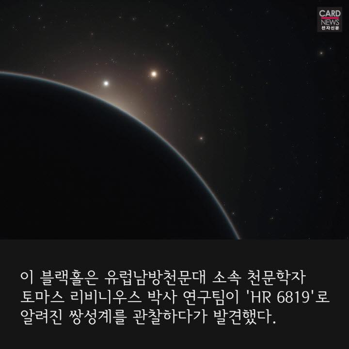 [카드뉴스]우리 블랙홀 보러 갈래?