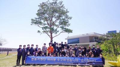삼성, 영덕 생활치료센터 '이제 집으로'…225명 완치