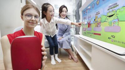 KT, 키즈랜드에 AI 기반 영어학습·안심기능 추가