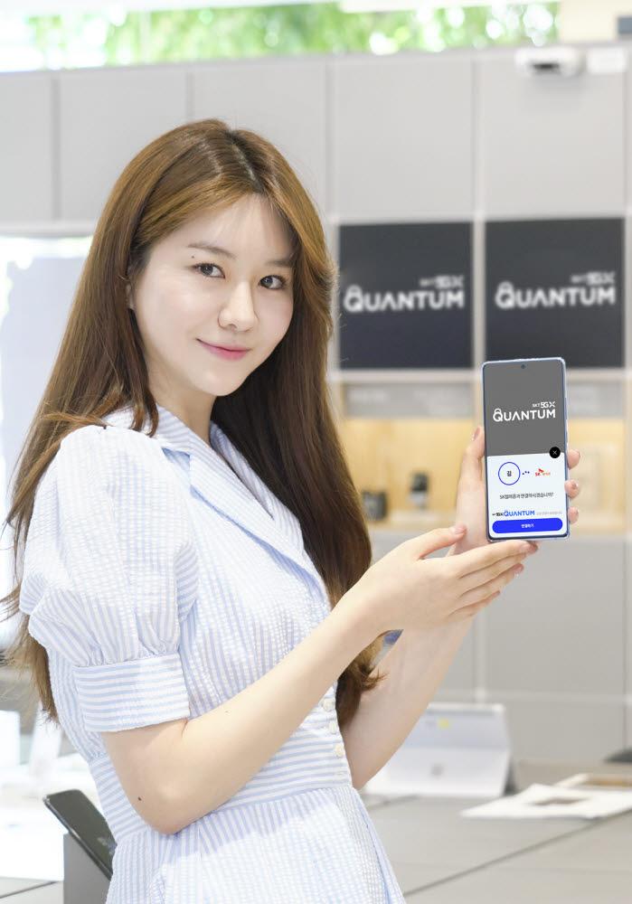 SK텔레콤과 삼성전자가 초협력을 통해 세계 최초로 양자난수생성 칩셋을 탑재한 5세대(5G) 이동통신 스마트폰 갤럭시A 퀀텀을 선보인다.