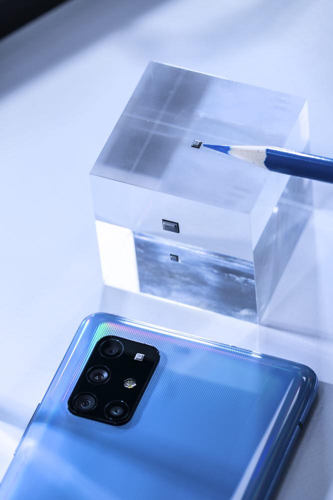 갤럭시A 퀀텀에 탑재된 QRNG 칩
