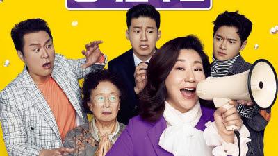 영화 '정직한 후보' 케이블TV VoD 1위 탈환