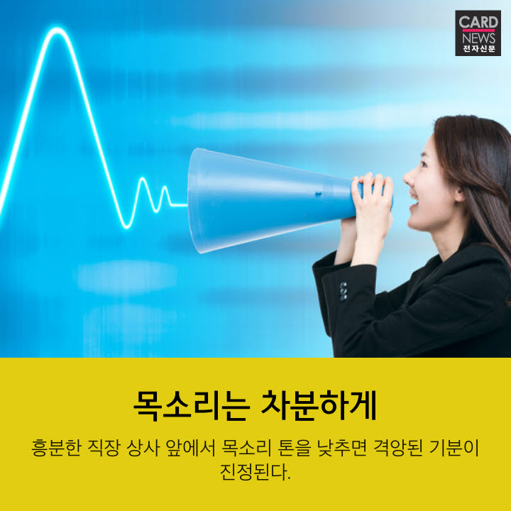 [카드뉴스]말 한마디로 천냥 빚 갚아주는 '대화의 기술'