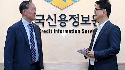 """신현준 한국신용정보원장 """"우리 경제 데이터 이코노미로 바뀔 것...중추 역할 맡겠다"""""""