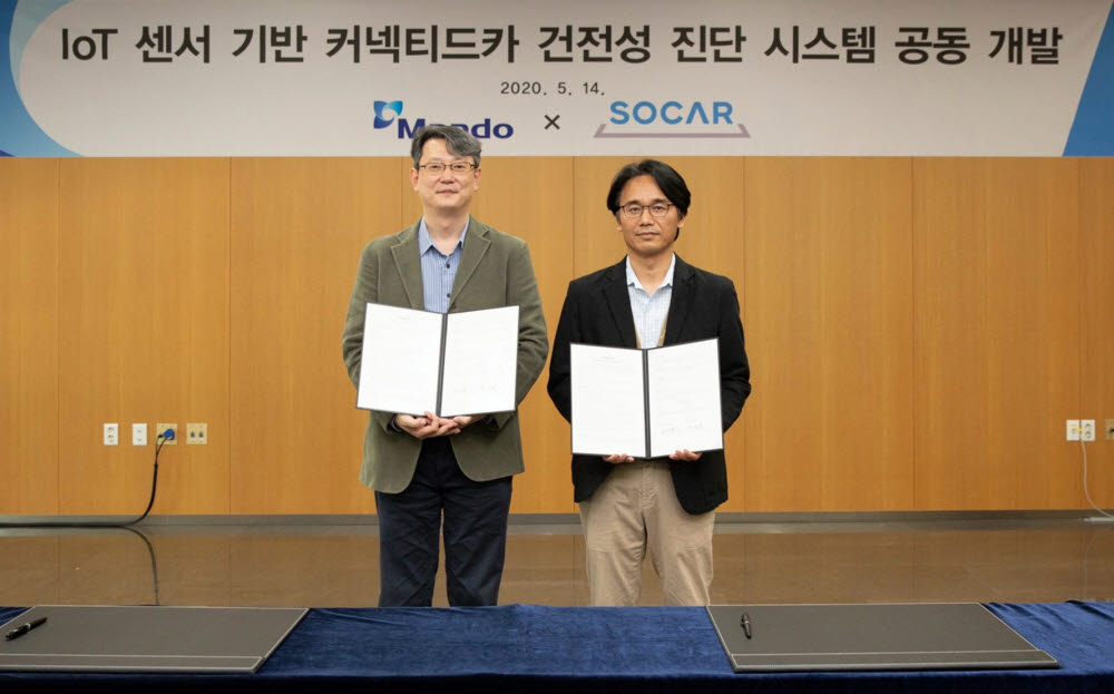 쏘카, 만도와 IoT 기반 차량 진단 시스템 개발 MOU