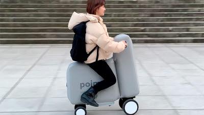 '가방 안에 쏙'…공기주입식 전기 자전거 개발