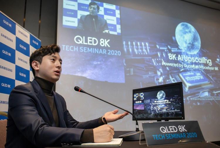 지난 4월 16일 삼성전자에서 2020년형 QLED TV를 주제로 온라인 테크 세미나를 진행하고 있다. [사진=삼성전자]