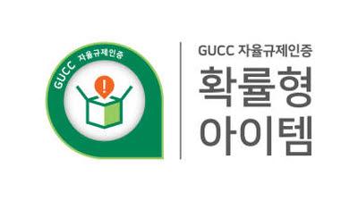 '확률형 아이템 정보공개' 공정위 고시, 10월 전후 시행