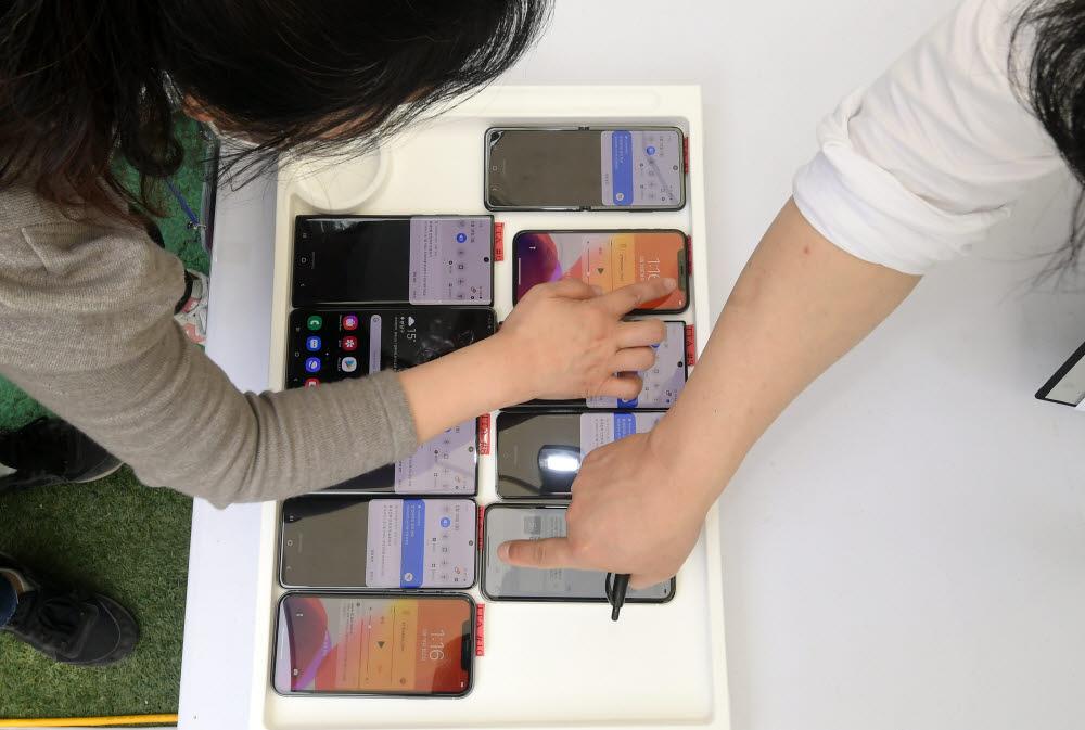 서울시 와이파이6 장비 성능평가 실시
