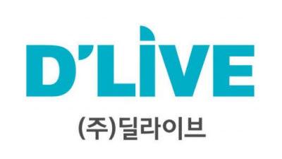 딜라이브, 4개월 연속 매출 상승…결합상품 '올인원' 판매 늘어