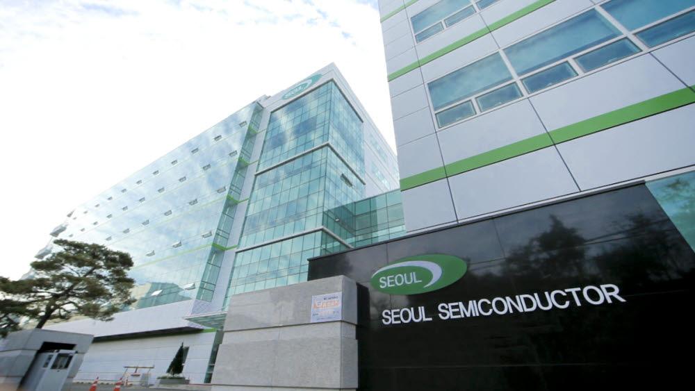 서울반도체 회사 전경
