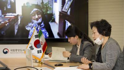 """이란, """"韓 도서관 코로나 대응 궁금""""…비대면 서비스에 관심"""