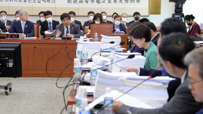 '공인인증서 폐지·n번방 방지법' 법사위 통과