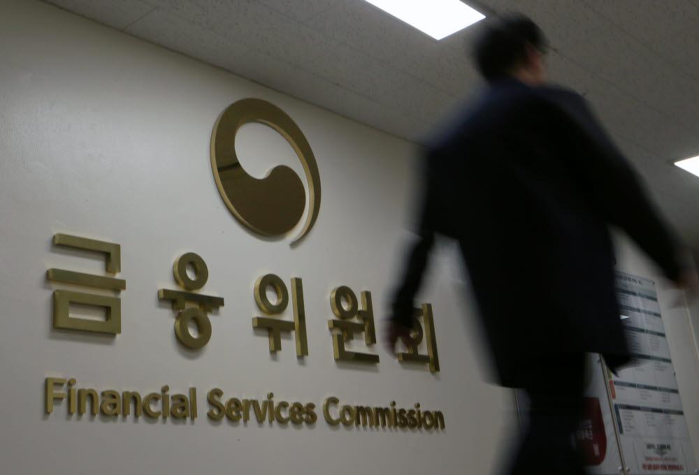 금융위 '금융혁신기획단 상설조직화' 속앓이