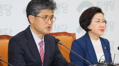 민생당 비대위원장에 이수봉 인천시당 위원장 지명