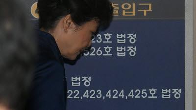 """검찰, 박근혜 전 대통령에 징역 35년 구형...""""법치주의 살아있다는 것을 보여줘야 한다"""""""